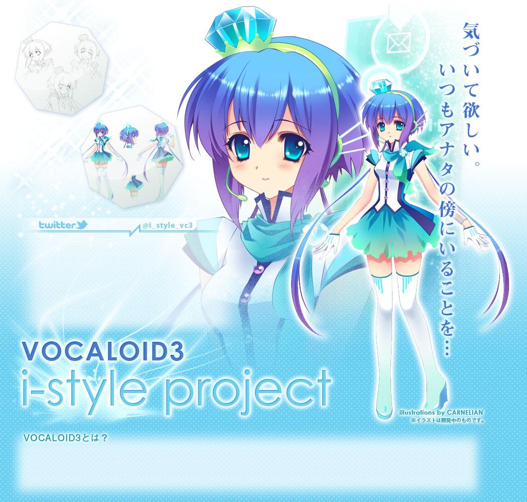 Vocaloid3 | Random News Board For Otaku