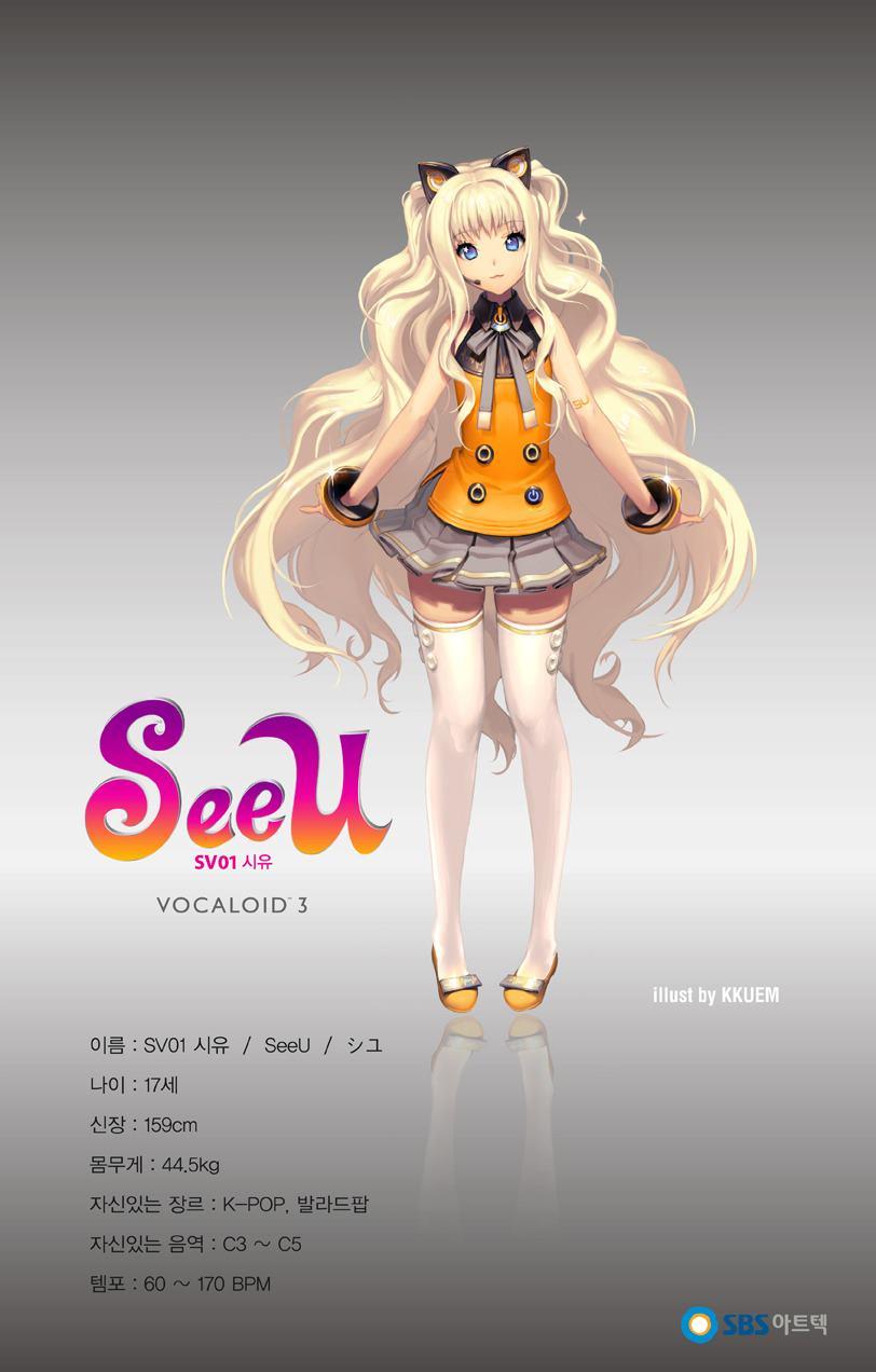 Vocaloid 3 : Korean Vocaloid – SeeU | Random News Board For